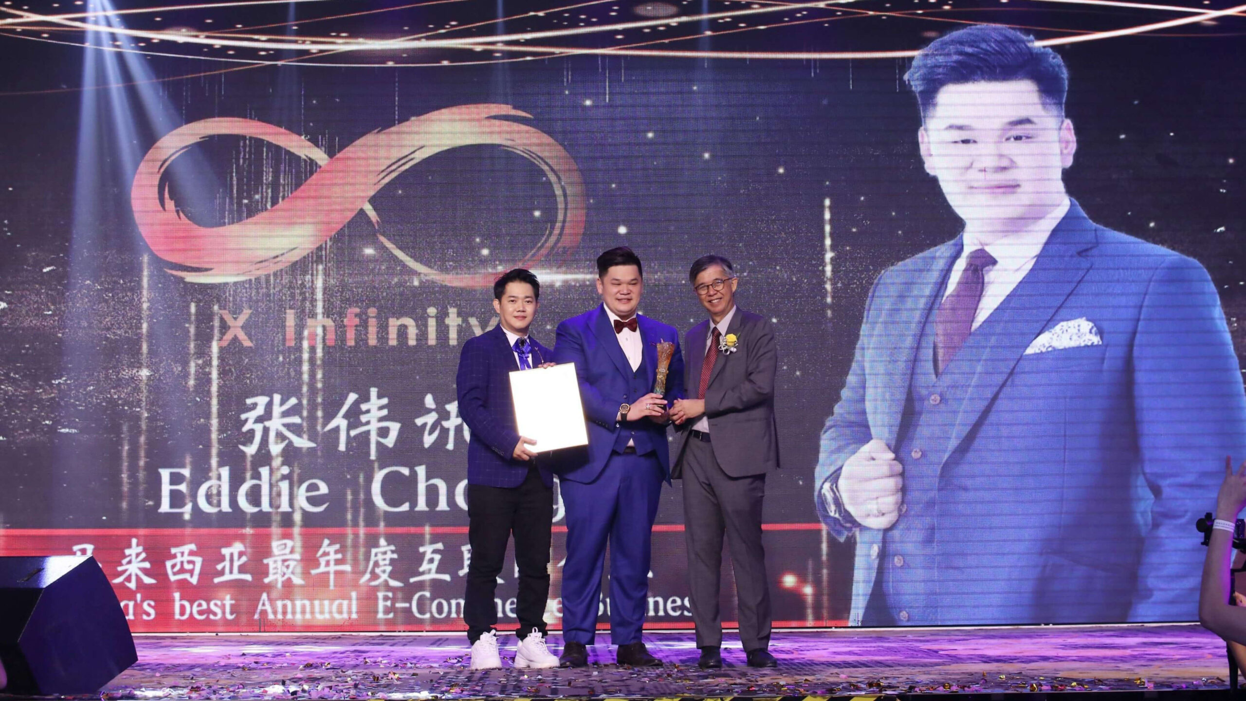 xinfinity-accolades-asia's-most-influential-ecommerce-award-2019