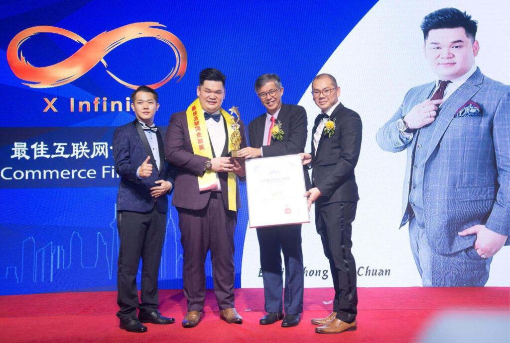 xinfinity-news-best-e-commerce-fintech-award
