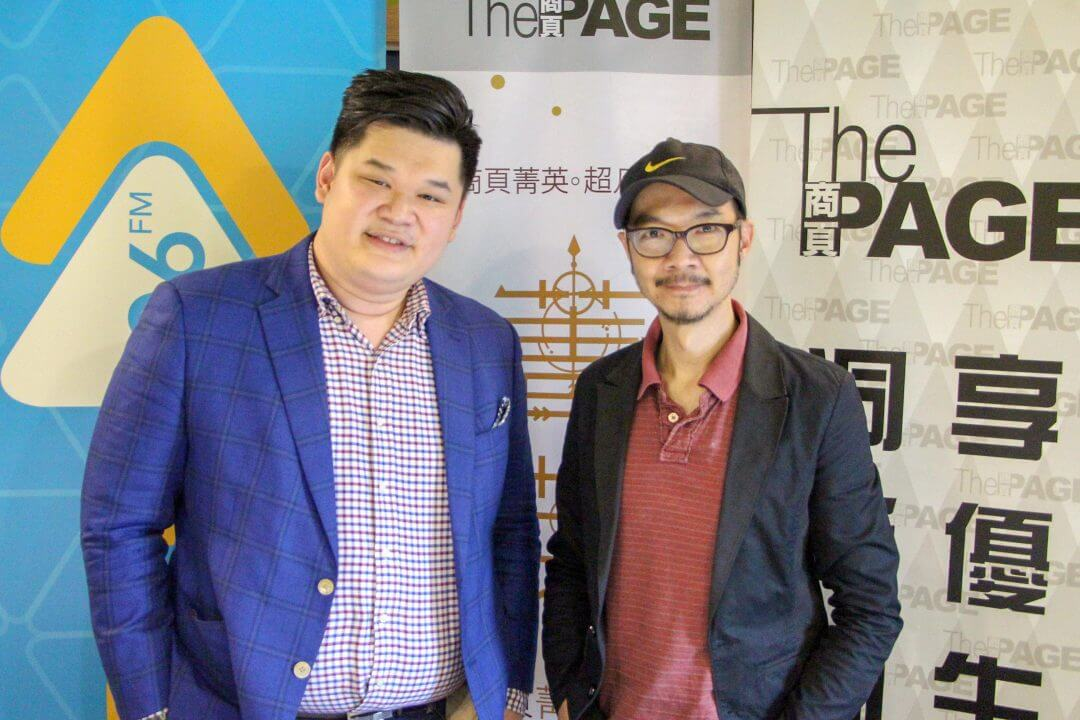 xinfinity-news-eddie-chong-cityplus-fm-interview