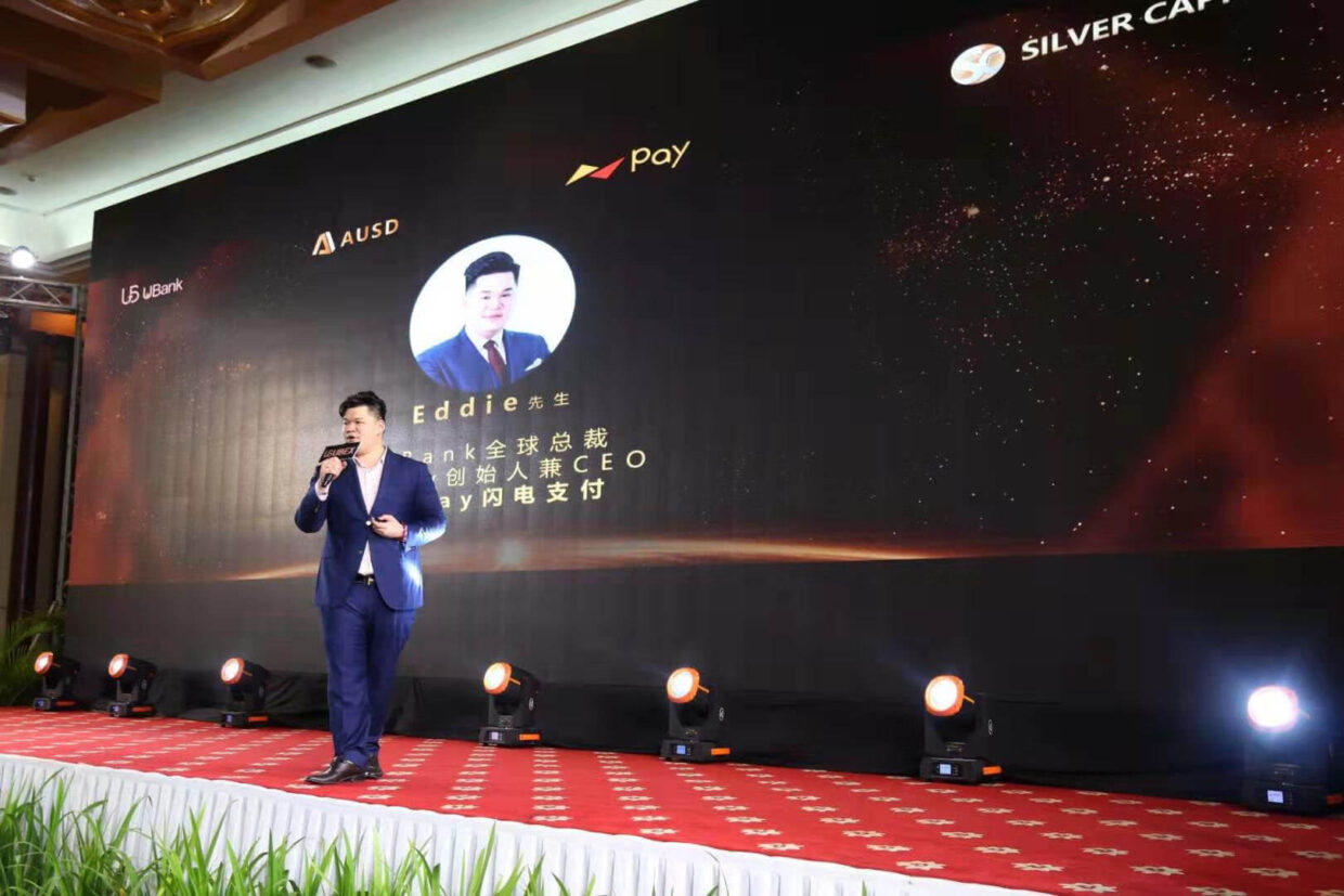 xinfinity-news-interview-founder-eddie-chong