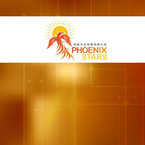 xinifinity-project-PhoenixStars